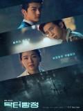 Krr1820 : ซีรีย์เกาหลี Doctor Detective (ซับไทย) DVD 4 แผ่น