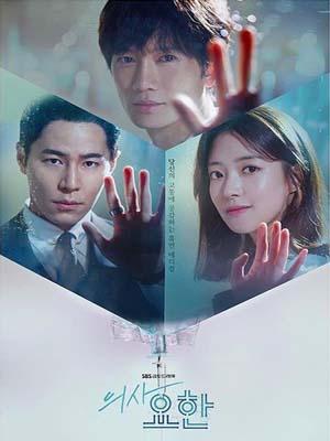 Krr1821 : ซีรีย์เกาหลี Doctor John (ซับไทย) DVD 4 แผ่น
