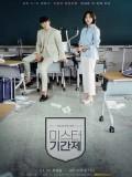 Krr1823 : ซีรีย์เกาหลี Class of Lies (ซับไทย) DVD 4 แผ่น