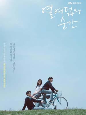 Krr1824 : ซีรีย์เกาหลี At Eighteen (ซับไทย) DVD 4 แผ่น