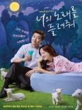 Krr1827 : ซีรีย์เกาหลี I Wanna Hear Your Song (ซับไทย) DVD 4 แผ่น