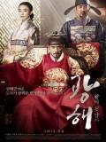 Krr1832 : ซีรีย์เกาหลี The Crowned Clown สลับร่าง ล้างบัลลังก์ (พากย์ไทย) DVD 4 แผ่น