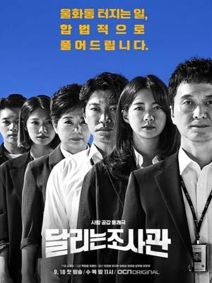 Krr1839 : ซีรีย์เกาหลี The Running Mates: Human Rights (ซับไทย) DVD 4 แผ่น