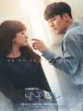 Krr1842 : ซีรีย์เกาหลี Melting Me Softly (ซับไทย) DVD 4 แผ่น