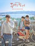Krr1843 : ซีรีย์เกาหลี When the Camellia Blooms (ซับไทย) DVD 5 แผ่น