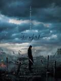 Krr1849 : ซีรีย์เกาหลี My Country The New Age (ซับไทย) DVD 4 แผ่น