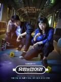 Krr1858 : ซีรีย์เกาหลี Catch the Ghost (ซับไทย) DVD 4 แผ่น