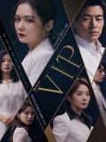 Krr1861 : ซีรีย์เกาหลี VIP (ซับไทย) DVD 4 แผ่น