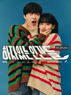 Krr1863 : ซีรีย์เกาหลี Love with Flaws (ซับไทย) DVD 4 แผ่น