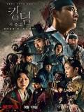 Krr1881 : ซีรีย์เกาหลี Kingdom Season 2 ผีดิบคลั่ง บัลลังก์เดือด 2 (ซับไทย) DVD 2 แผ่น