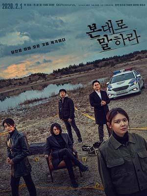 Krr1885 : ซีรีย์เกาหลี Tell Me What You Saw (ซับไทย) DVD 4 แผ่น