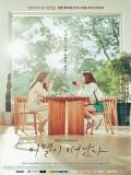 Krr1894 : ซีรีย์เกาหลี Goodbye to Goodby (ซับไทย) DVD 5 แผ่น