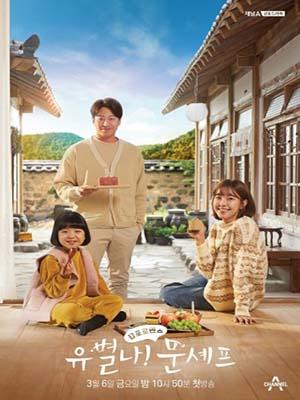 Krr1901 : ซีรีย์เกาหลี Eccentric Chef Moon (ซับไทย) DVD 4 แผ่น
