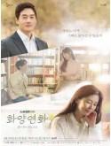 Krr1907 : ซีรีย์เกาหลี When My Love Blooms (ซับไทย) DVD 4 แผ่น