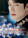 Krr1908 : ซีรีย์เกาหลี The King: Eternal Monarch จอมราชันบัลลังก์อมตะ (พากย์ไทย) DVD 4 แผ่น