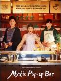 Krr1914 : ซีรีย์เกาหลี Mystic Pop-Up Bar มนตร์มายา ณ ร้านลับแล (ซับไทย) DVD 3 แผ่น