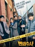 krr1920 : ซีรีย์เกาหลี Team Bulldog Off-Duty Investigation (ซับไทย) DVD 3 แผ่น