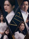 krr1929 : ซีรีย์เกาหลี VIP วีไอพี ใครคือชู้ (พากย์ไทย) DVD 4 แผ่น