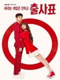 krr1931 : ซีรีย์เกาหลี Into The Ring (2020) (ซับไทย) DVD 4 แผ่น
