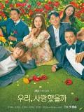 krr1932 : ซีรีย์เกาหลี Was It Love เราเคยรักกันใช่ไหม (2020) (ซับไทย) DVD 4 แผ่น