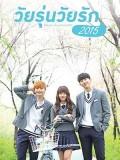 krr1934 : ซีรีย์เกาหลี School 2015 Who Are You วัยรุ่นวัยรัก 2015 (พากย์ไทย) DVD 4 แผ่น