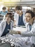 Krr1935 : ซีรีย์เกาหลี Dr. Romantic 2 ดอกเตอร์ โรแมนติก 2 (พากย์ไทย) DVD 4 แผ่น