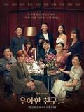 krr1936 : ซีรีย์เกาหลี Graceful Friends (ซับไทย) DVD 4 แผ่น