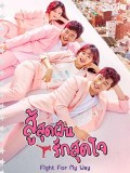 krr1938 : ซีรีย์เกาหลี Fight For My Way สู้สุดฝัน รักสุดใจ (พากย์ไทย) DVD 4 แผ่น