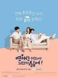 krr1943 : ซีรีย์เกาหลี Lonely Enough to Love (ซับไทย) DVD 3 แผ่น