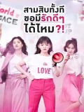 krr1945 : ซีรีย์เกาหลี Be Melodramatic สามสิบทั้งที ขอมีรักดี ๆ ได้ไหม (พากย์ไทย) DVD 4 แผ่น