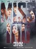 krr1948 : ซีรีย์เกาหลี Missing:The Other Side (ซับไทย) DVD 3 แผ่น