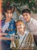 krr1953 : ซีรีย์เกาหลี Record of Youth (2020) (ซับไทย) DVD 4 แผ่น