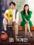 krr1955 : ซีรีย์เกาหลี 18 Again (ซับไทย) DVD 4 แผ่น