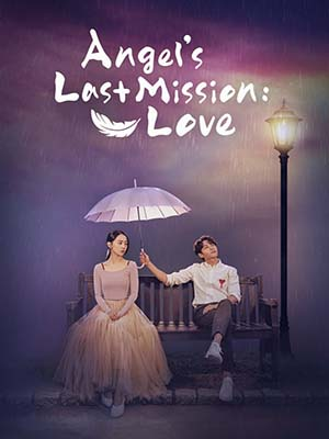 krr1967 : ซีรีย์เกาหลี Angel's Last Mission: Love รักสุดใจ นายเทวดาตัวป่วน (พากย์ไทย) DVD 4 แผ่น