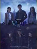 krr1979 : ซีรีย์เกาหลี Awaken (ซับไทย) DVD 4 แผ่น