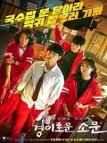 krr1980 : ซีรีย์เกาหลี The Uncanny Counter เคาน์เตอร์ คนล่าปีศาจ (ซับไทย) DVD 4 แผ่น