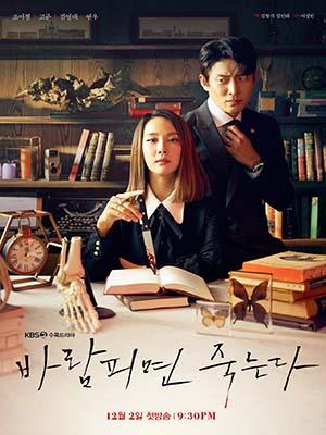 krr1981 : ซีรีย์เกาหลี Cheat On Me If You Can (ซับไทย) DVD 4 แผ่น