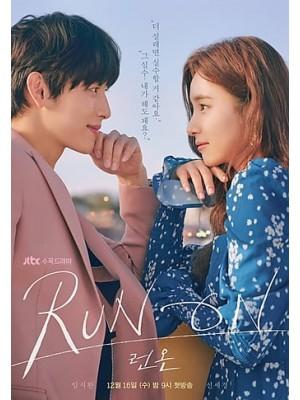 krr1983 : ซีรีย์เกาหลี Run On วิ่งนำรัก (ซับไทย) DVD 4 แผ่น