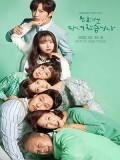 krr1991 : ซีรีย์เกาหลี Once Again ชุลมุน...ครอบครัววุ่นรัก (ซับไทย) DVD 12 แผ่น