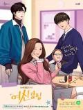krr1994 : ซีรีย์เกาหลี True Beauty ความลับของนางฟ้า (2020) (พากย์ไทย) DVD 4 แผ่น