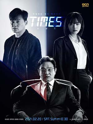 krr2006 : ซีรีย์เกาหลี Times (2021) (ซับไทย) DVD 3 แผ่น