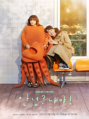 krr2011 : ซีรีย์เกาหลี Hello, Me!สวัสดีตัวเอง (2021) (ซับไทย) DVD 4 แผ่น