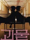 krr2013 : ซีรีย์เกาหลี Beyond Evil ปมปีศาจ (2021) (ซับไทย) DVD 4 แผ่น