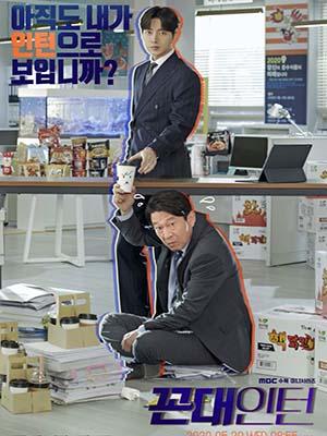 krr2014 : ซีรีย์เกาหลี Kkondae Intern เด็กใหม่วัยเก๋า (2020) (พากย์ไทย) DVD 3 แผ่น