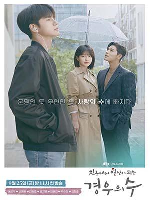 krr2017 : ซีรีย์เกาหลี More Than Friends มากกว่าเพื่อนจะได้ไหม (พากย์ไทย) DVD 4 แผ่น