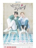 krr2023 : ซีรีย์เกาหลี Suspicious Partner คู่รัก คู่ลุ้น (พากย์ไทย) DVD 5 แผ่น