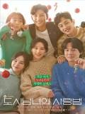 krr2024 : ซีรีย์เกาหลี Lovestruck in the City ความรักในเมืองใหญ่ (พากย์ไทย) DVD 3 แผ่น
