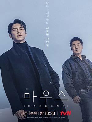 krr2027 : ซีรีย์เกาหลี Mouse + (ตอนพิเศษ) (ซับไทย) DVD 6 แผ่น