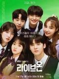 krr2029 : ซีรีย์เกาหลี LIVE ON เปิดไลฟ์ เปิดรัก (พากย์ไทย) DVD 2 แผ่น