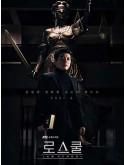 krr2036 : ซีรีย์เกาหลี Law School ชีวิตนักเรียนกฎหมาย (2021) (ซับย์ไทย) DVD 4 แผ่น